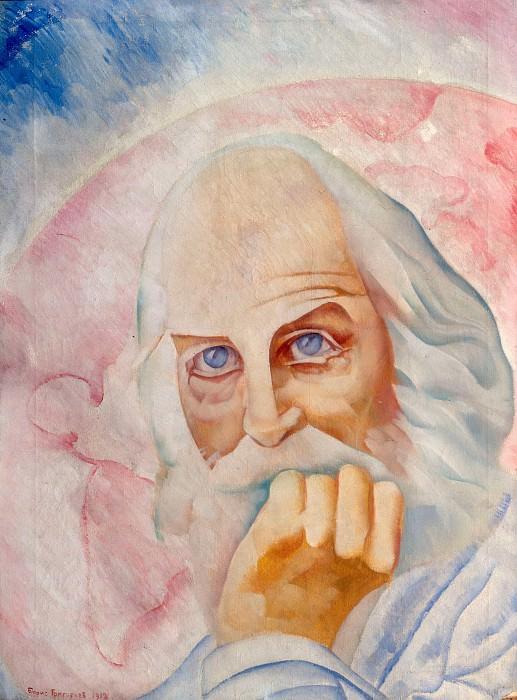 Portrait of the US-American poet Walt Whitman. Boris Grigoriev
