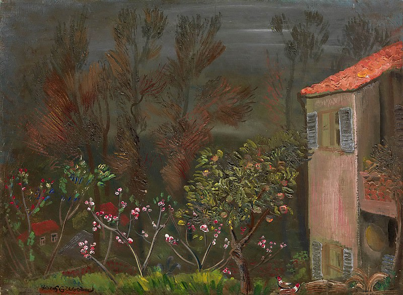 The garden. Boris Grigoriev