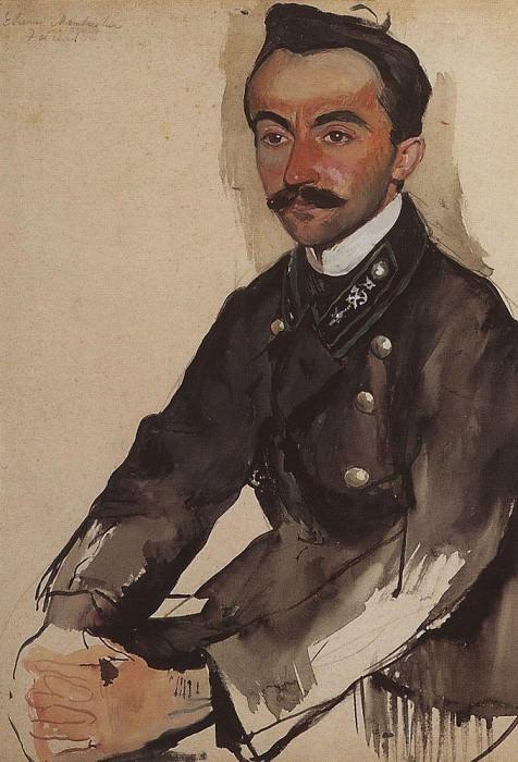 Portrait of E. M. Ejgel. Zinaida Serebryakova