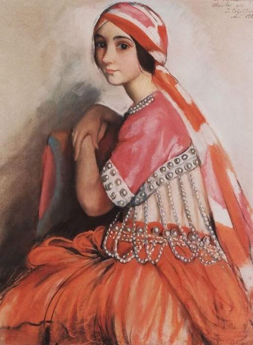 Портрет балерины Л. А. Ивановой. Зинаида Евгеньевна Серебрякова