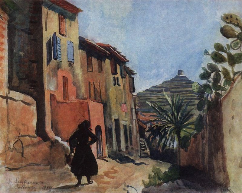 Collioure. A street with a palm tree. Zinaida Serebryakova