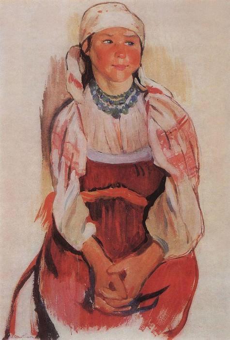 Young Maria Zhegulina. Zinaida Serebryakova