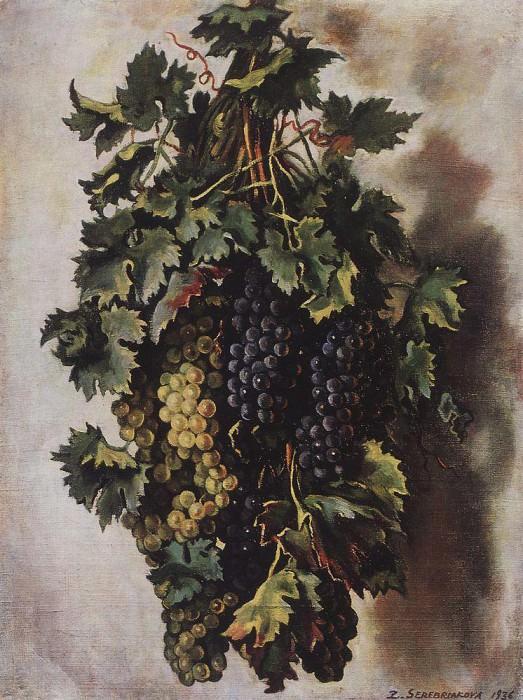 Grapes. Zinaida Serebryakova