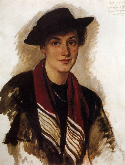 Portrait of S. A. Lukomskaya. Zinaida Serebryakova