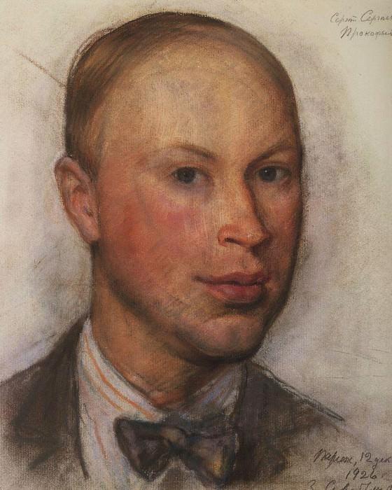 Portrait of the composer S. S. Prokofiev. Zinaida Serebryakova