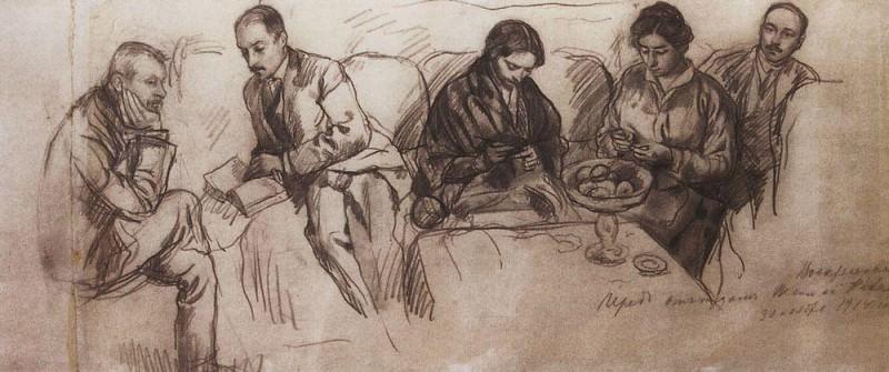 Family Portrait. Before leaving E. E. Lansere to the Kavkaz. Zinaida Serebryakova