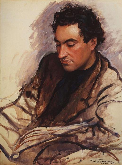 Portrait of E. I. Shapiro. Zinaida Serebryakova