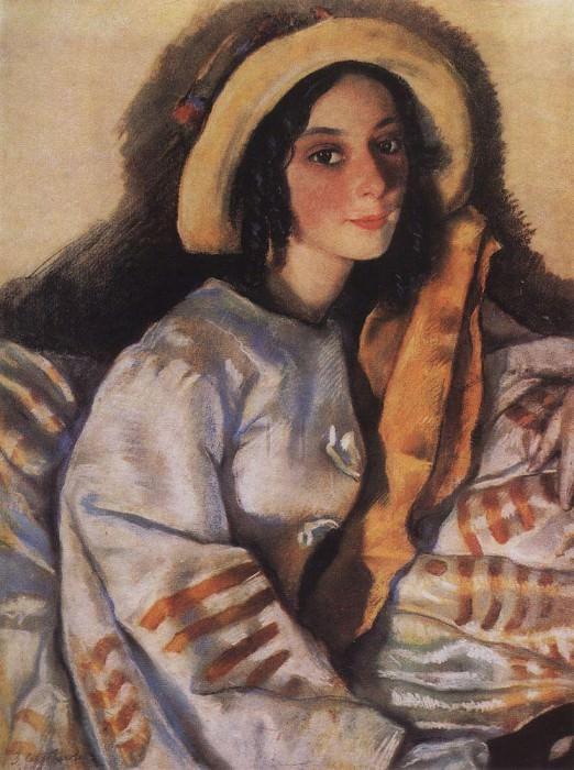 Портрет М. Х. Франгопуло. Зинаида Евгеньевна Серебрякова