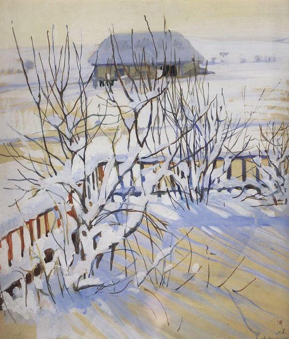 Winter landscape. Zinaida Serebryakova