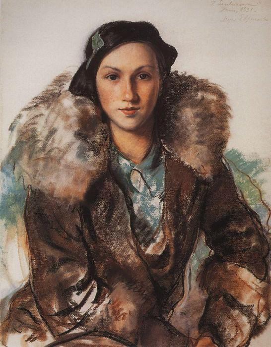 Мария Бутакова урожденная Евреинова. Зинаида Евгеньевна Серебрякова