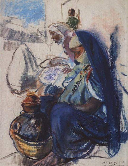 The seller with a jug. Zinaida Serebryakova