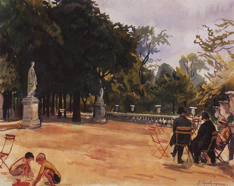 Paris. The Luxembourg park. Zinaida Serebryakova