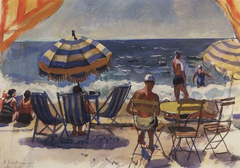 Menton. Beach with umbrellas. Zinaida Serebryakova