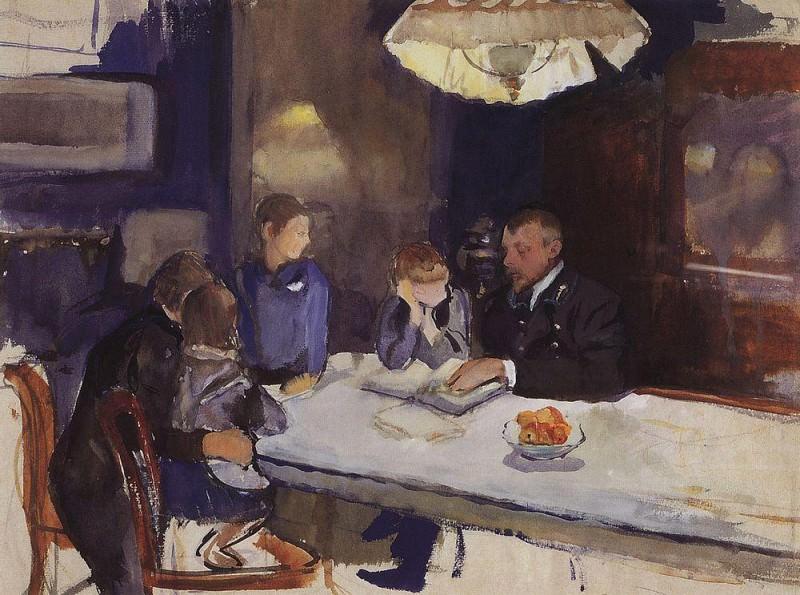 Семейный портрет. Зинаида Евгеньевна Серебрякова