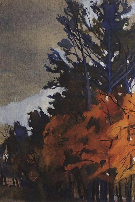 Осенний пейзаж. Зинаида Евгеньевна Серебрякова