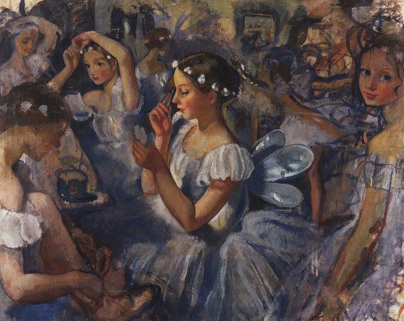 Girls Sylphides. Ballet Chopiniana. Zinaida Serebryakova