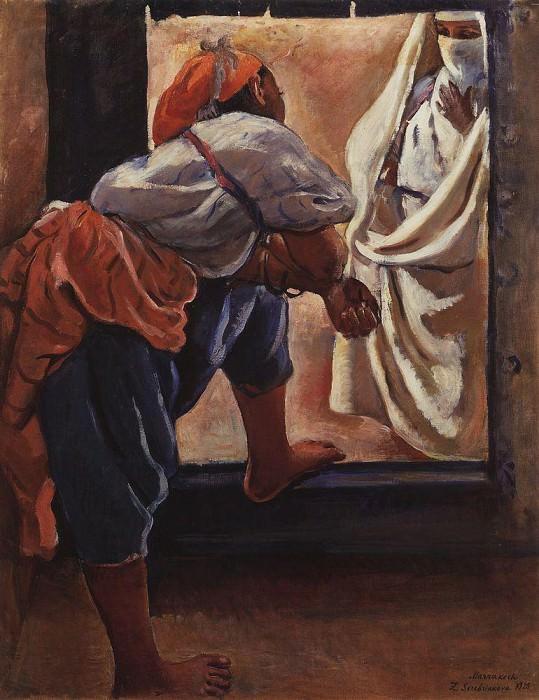 Марокко Фигуры в дверях. Зинаида Евгеньевна Серебрякова