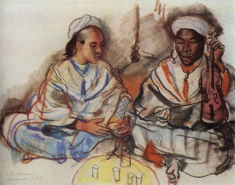 Музыканты араб и негр. Зинаида Евгеньевна Серебрякова