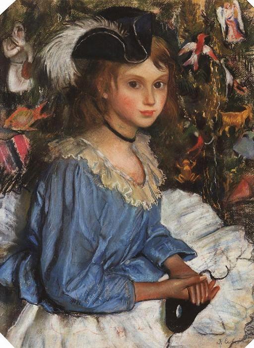 Katya in blue at the Christmas tree. Zinaida Serebryakova
