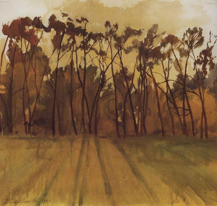 Autumn landscape. Zinaida Serebryakova