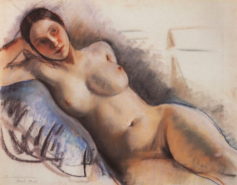 Nude. Zinaida Serebryakova