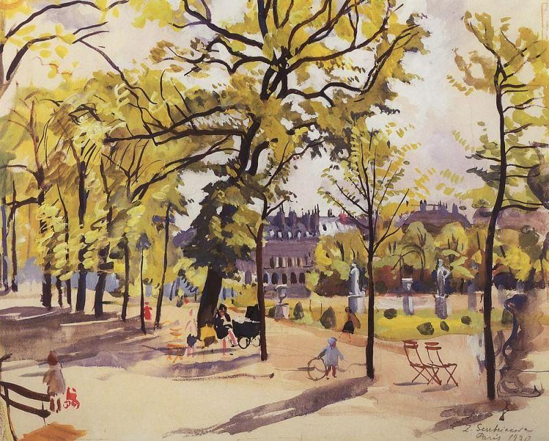 Paris. Luxembourg Garden 2. Zinaida Serebryakova