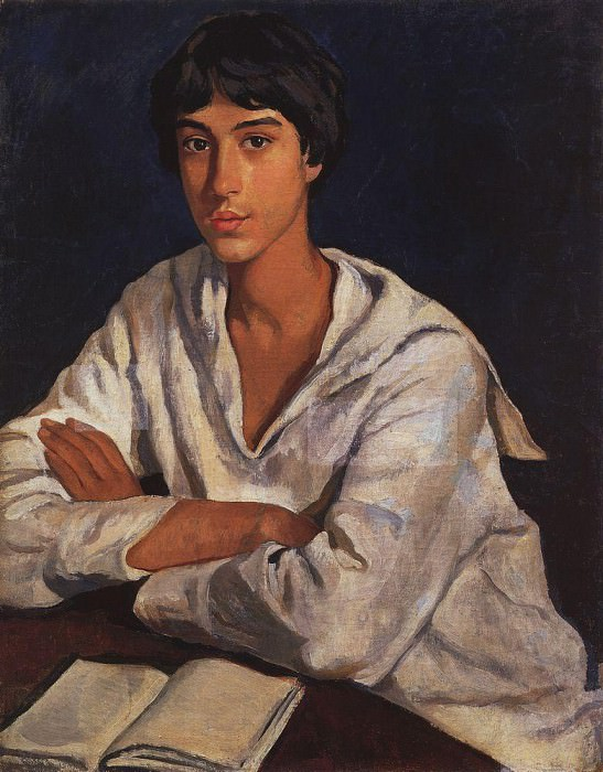 Portrait of E. I. Zolotarevskii a child. Zinaida Serebryakova