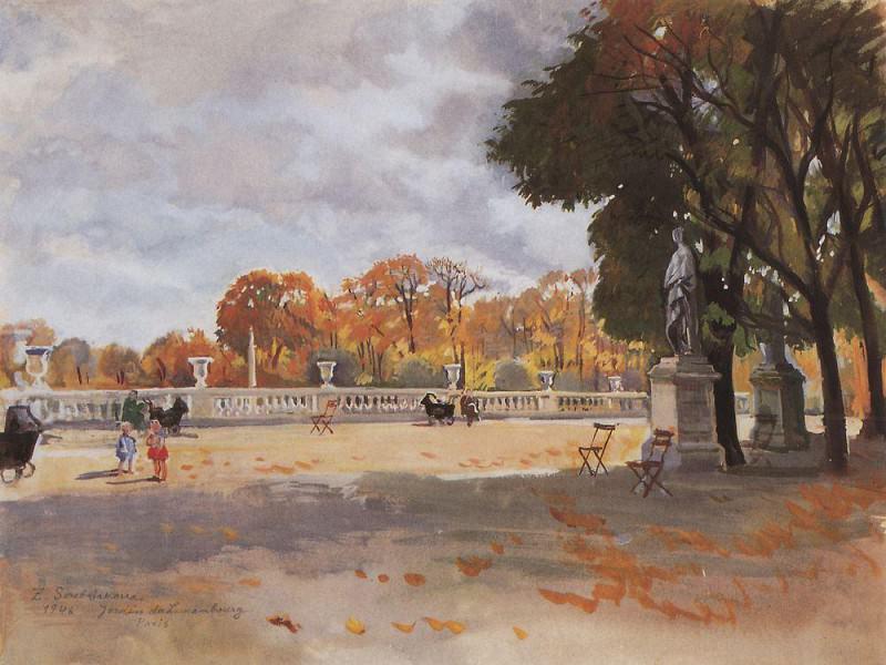 Luxembourg Garden. Zinaida Serebryakova