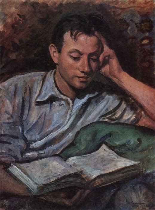 Alexander Serebryakov reading a book. Zinaida Serebryakova