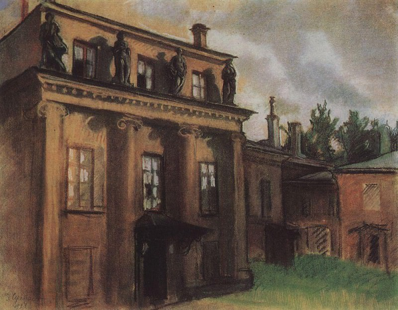 Дворец Бобринских в Петрограде. Зинаида Евгеньевна Серебрякова