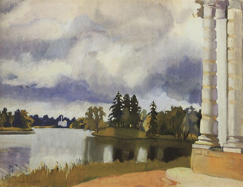 The lake in Tsarskoye Selo. Zinaida Serebryakova