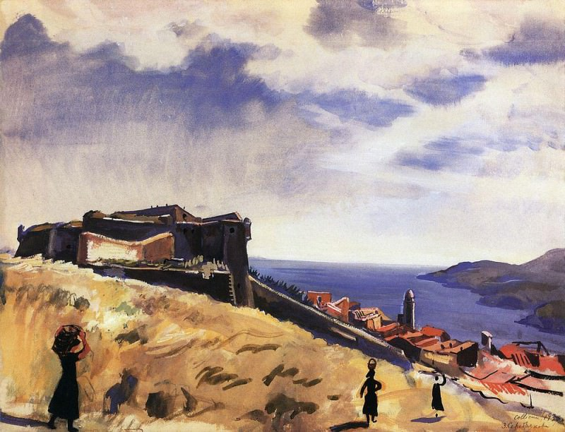 Collioure. View of the fortress. Zinaida Serebryakova