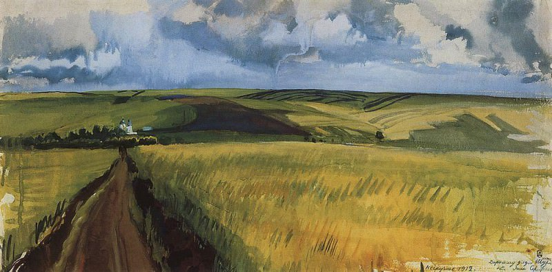 Neskuchnoye, the fields. Zinaida Serebryakova