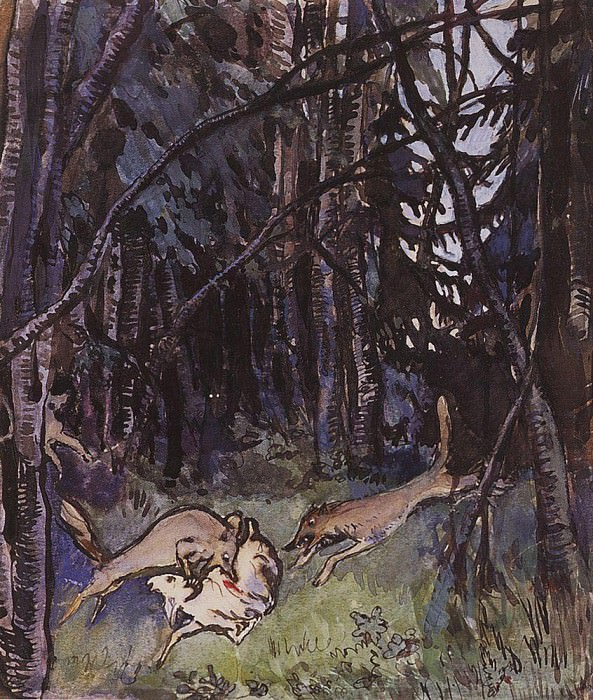Attacked a goat by gray wolves. Zinaida Serebryakova