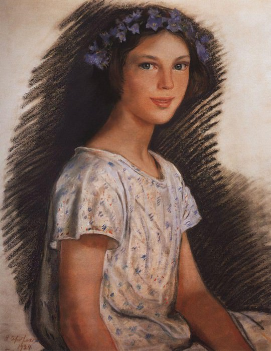 Portrait of Vera Makarova. Zinaida Serebryakova