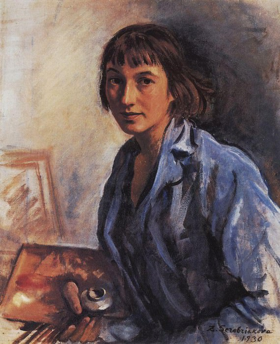 Self-portrait. Zinaida Serebryakova