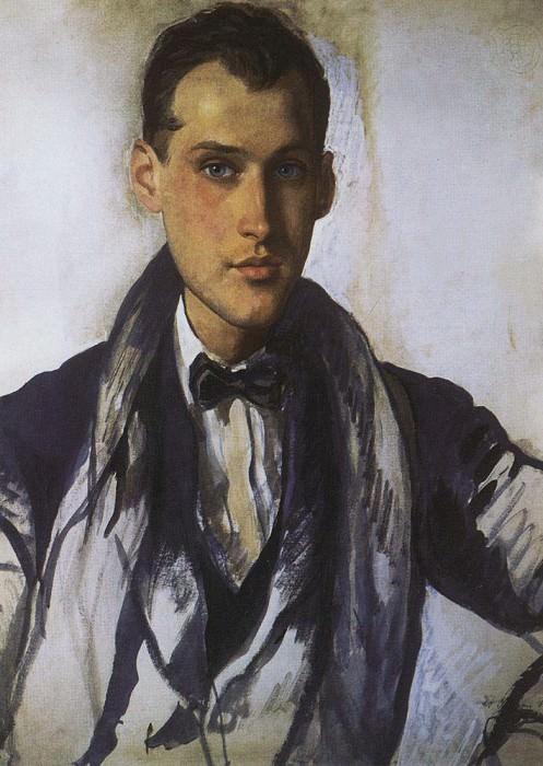 Portrait of Sergei Rostislavovich Ernst. Zinaida Serebryakova