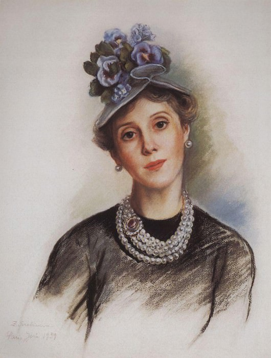 Сountess R. Zubova. Zinaida Serebryakova