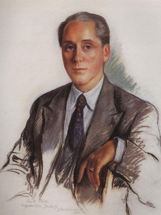 Earl P. S. Zubov. Zinaida Serebryakova