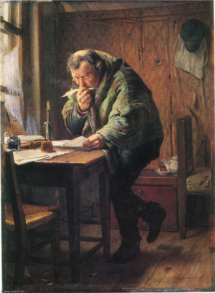 Чиновник. Firs Sergeevich Zhuravlev