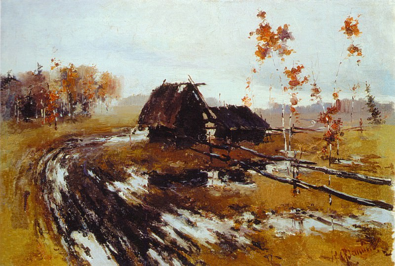 Осень (1900-е). Николай Иванович Фешин