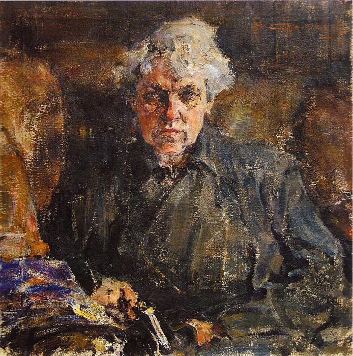 Портрет Е.М.Конуриной (1917). Nikolay Feshin