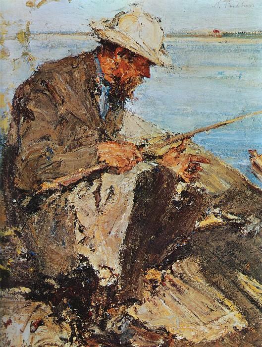 Отец на рыбалке. Этюд (1913). Николай Иванович Фешин