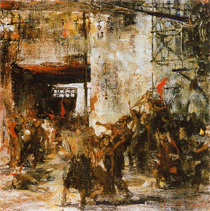 1905 год на заводе (1906). Николай Иванович Фешин
