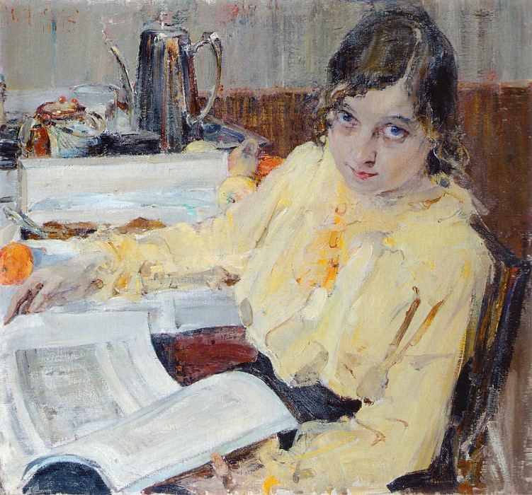 Портрет М.В.Евлампиевой (1914). Nikolay Feshin