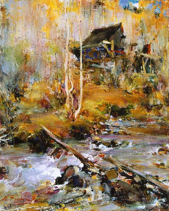 Пейзаж с ручьем (1927—1933). Nikolay Feshin