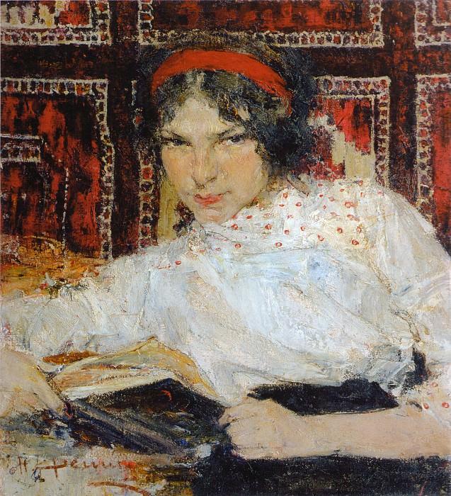 Портрет студентки Маши Быстровой (1917). Nikolay Feshin