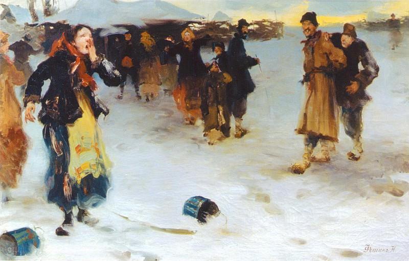 Неудачная шутка (1911). Николай Иванович Фешин