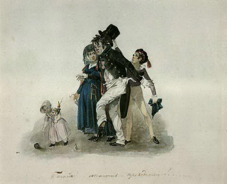 Господа! Женитесь - пригодится! 1840-41. Pavel Fedotov