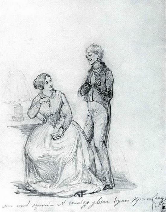 Невеста с расчетом. 1849. Pavel Fedotov